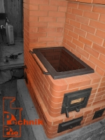 Отопительно-варочная печь со щитком